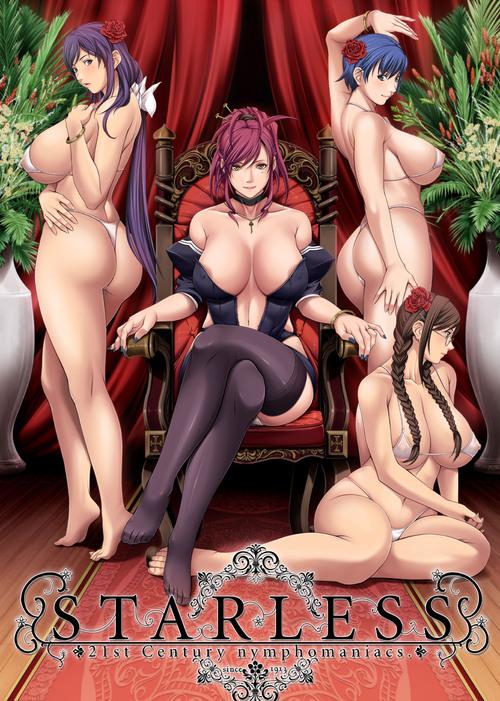 Хентай порно аниме скачать хентай бесплатно и ролики секс.