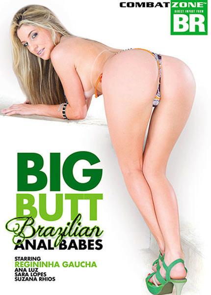 Big Butt Brazilian Anal Babes (2014)