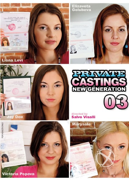 Private Castings New Generation 3 (2014)