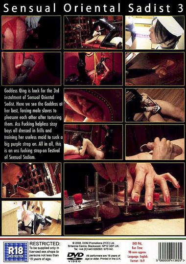 Sensual Oriental Sadist 3 (2009)