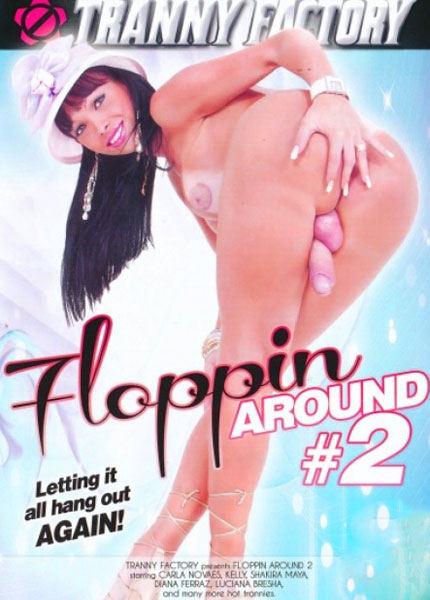 Floppin Around 2 (2012)