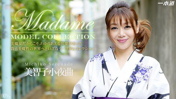 [HD] 1pondo – 081714 865 :: Serenade Michiko
