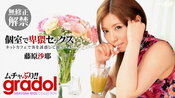 [HD] 1pondo – 082914 872 :: Akina Sakura