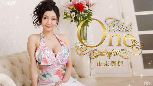 [HD] 1pondo – 083014 873 :: Miho Ichiki
