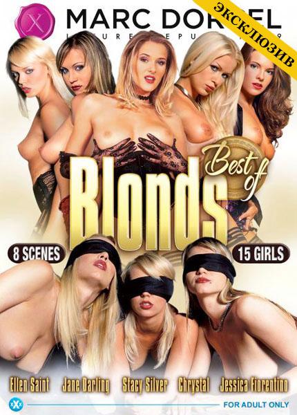 Best Of Blonds (2014)