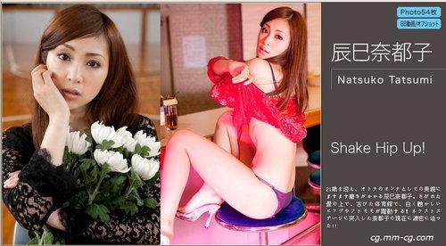 image.tv 2009.10.01 - Natsuko Tatsumi 辰巳奈都子『Shake Hip Up』
