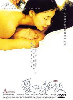 La Belle / Mi in (2000)