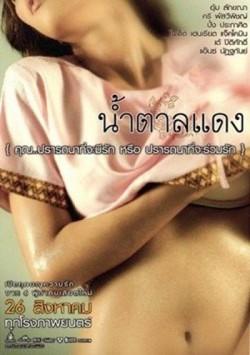 [Image: www.hotixxx.net_s.jpg]