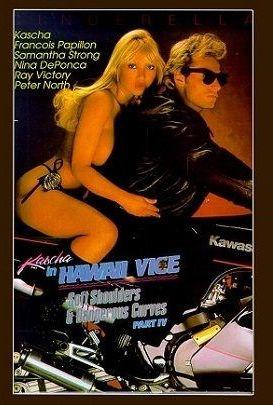 Hawaii Vice 4 (1989)