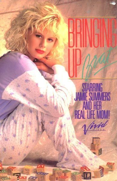 Bringing Up Brat (1987)