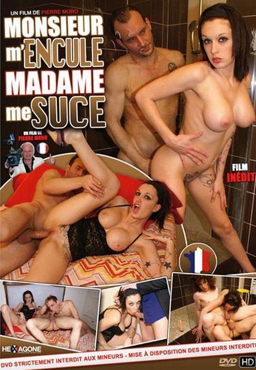 Monsieur M'encule Madame Me Suce (2013)