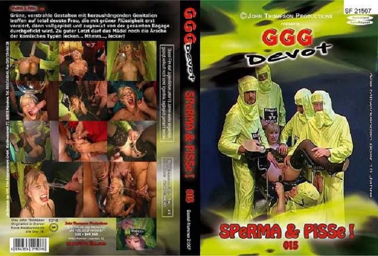 ggg-filmi-s-zolotim-dozhdem