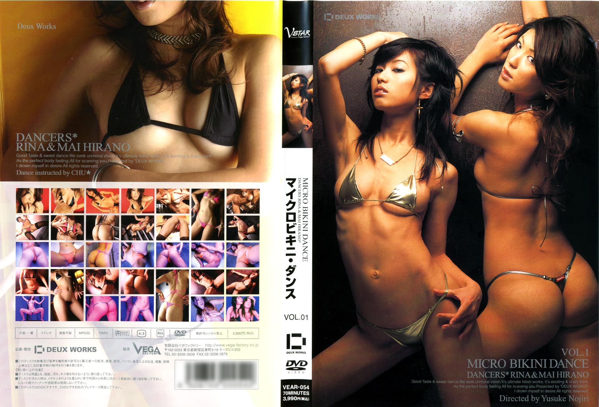 Смотреть порно микро бикини только танец японки 17 фотография