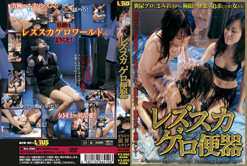 japanese vomit throat fuck - Vomit and Puke Ecstasy! Extreme Throat to Puke - Page 3 - Extreme Board.  Porn video file sharing links here