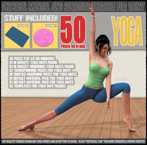 Yoga - 50 HQ poses and stuff for V4