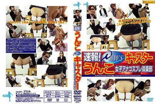 Scat BUKD-01 Asian Scat Scat