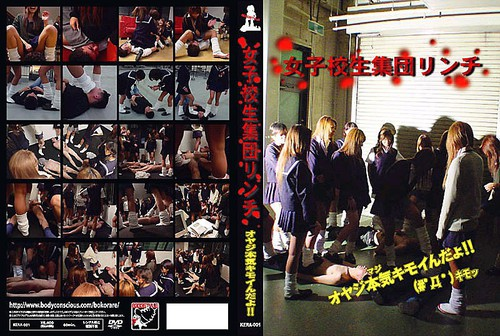 KERA-001 Im Really Kimoi Father Lynch School Girls Group Asian Femdom