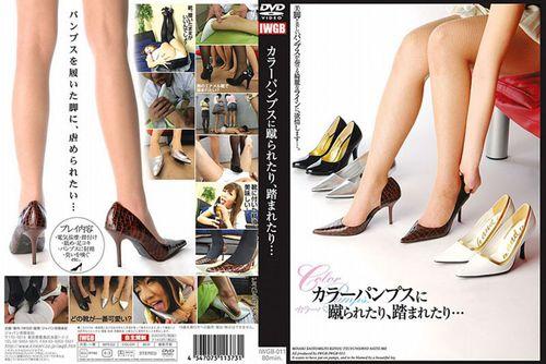 IWGB-011 Femdom Fetish Asian Femdom Fetish
