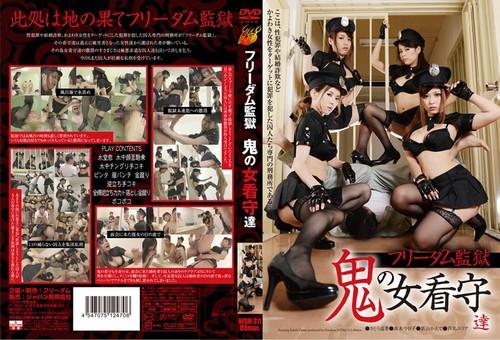 NFDM-311 Demon Prison Asian Femdom