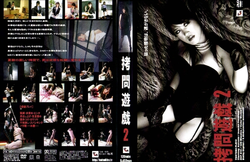 ZCP-014 Torture Play 2 Asian Femdom