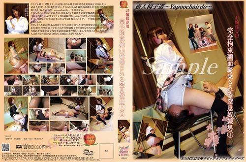 CID-01 Runaway Taxi Rape Uniform Asian Femdom