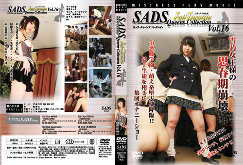 SADS-16 Full Throttle Queens Collection Vol. 16 Asian Femdom