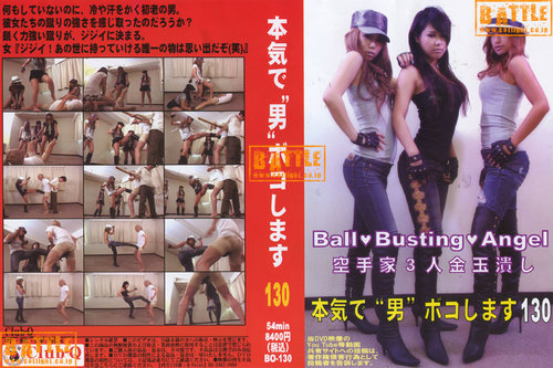 BO-130 Domination Fight Asian Femdom