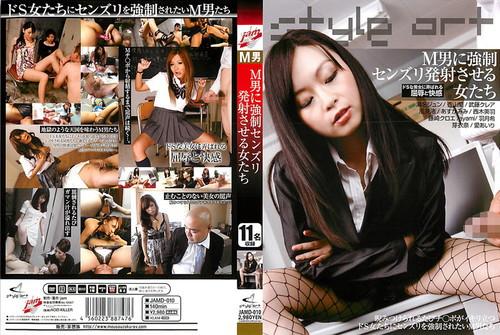 JAMD-010 Women forced the man Asian Femdom