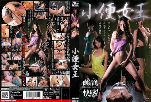 BNMC-008 Piss Queen Asian Femdom Peeing