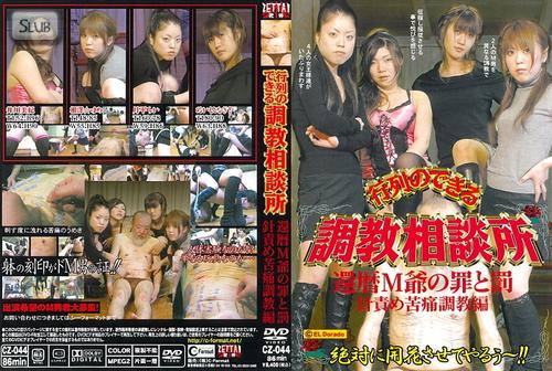 ZZXX-033 Femdom Asian Femdom