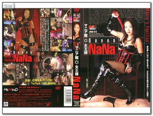 JMSD-013 Queen NaNa Mania JAV Femdom