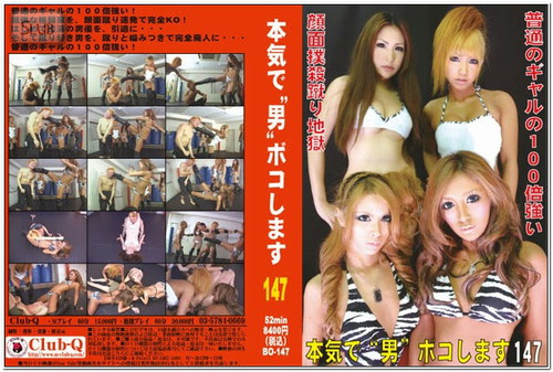 BO-147 Domination Fight Asian Femdom