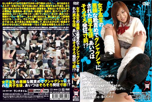 Femdom DKM-15  Asian Femdom