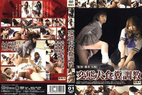 Scat Femdom HKD-01 Asian Scat Scat Femdom