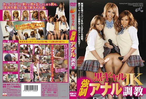 NFDM-211 Forcible Anal Disciplining Asian Femdom