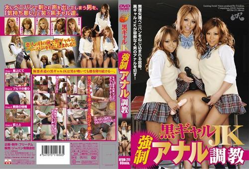 NFDM-211 Torture Forced Anal Black Gal Asian Femdom