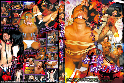ACSM-075 Femdom Asian Femdom BDSM