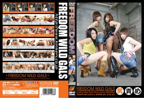 FWD-07 Ass Torture JAV Femdom