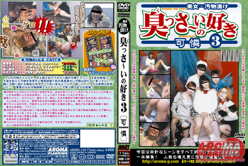 Lesbo Scat ARMD-119 Asian Scat Scat Aroma