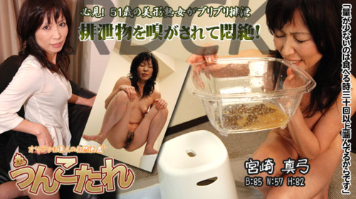 Scat Solo Mayumi Miyazaki  Asian Scat Scat Unkotare