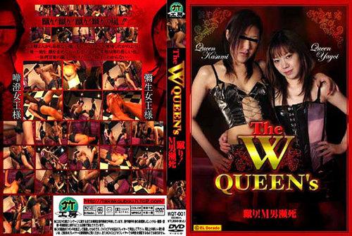 WQT-001 The W-queen Festival, Violent Pleasure Of Queens JAV Femdom