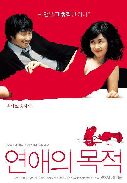 تحميل افلام صينية ويابانية للكبار فقط | افلام الاغراء اليابانية والصينية 2014 مشاهدة