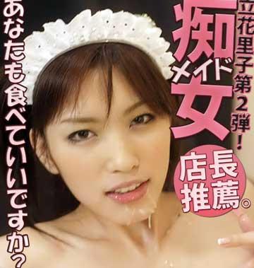 Riko Tachibana - Tora Tora Platinum 37
