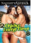 2 Chicks Same Time #8