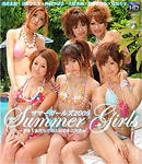 Summer Girls Volume 2