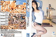 Maria Ozawa - Fashion Model Maria 23