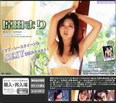 http://ist1-1.filesor.com/pimpandhost.com/4/8/5/5/48552/G/b/z/I/GbzI/da7087_0.jpg