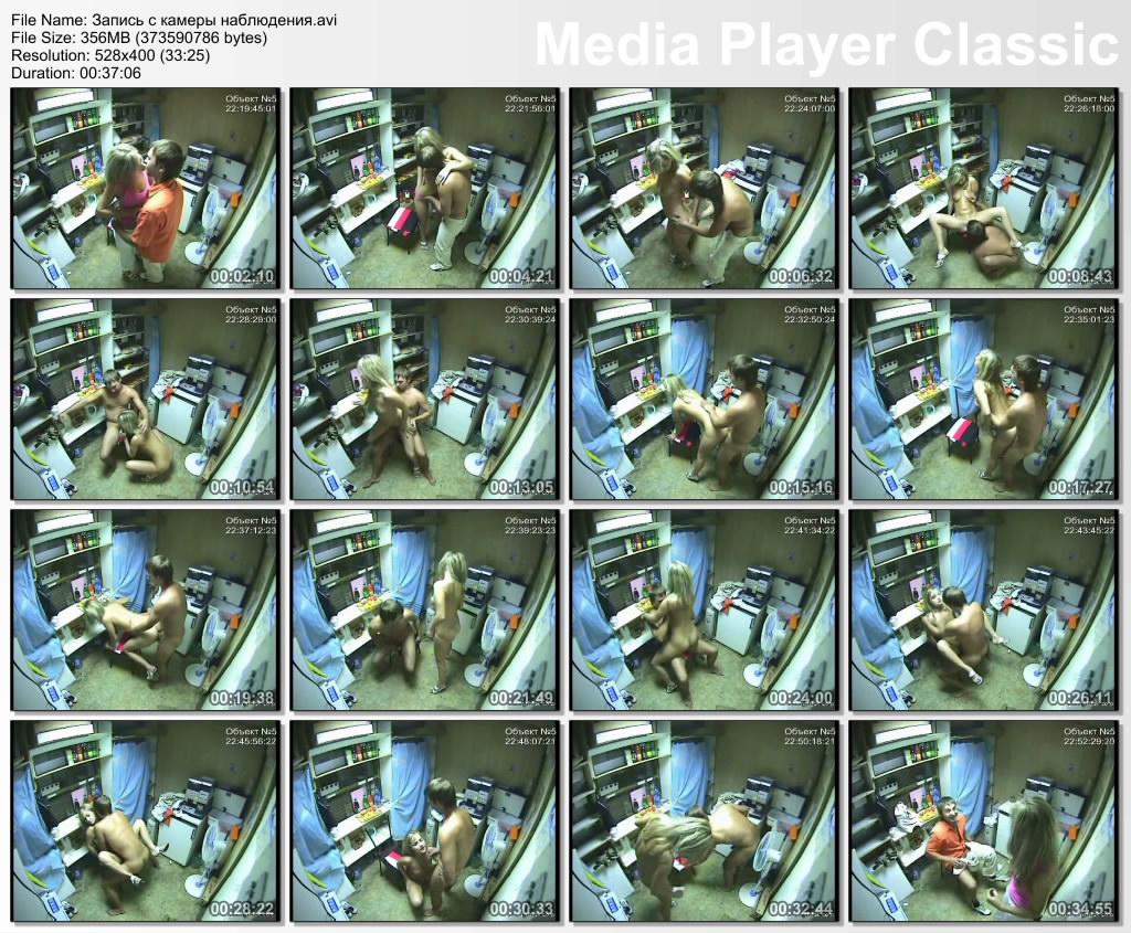 Реальное видео снятое служебной скрытой камерой, где парень с девушкой