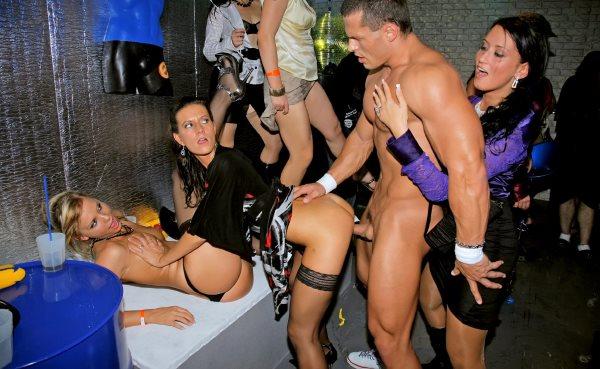 nochnie-porno-klubi-fotogalerei