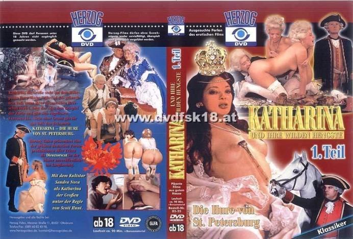 Екатерина порнофильм смотреть бесплатно фото 398-406